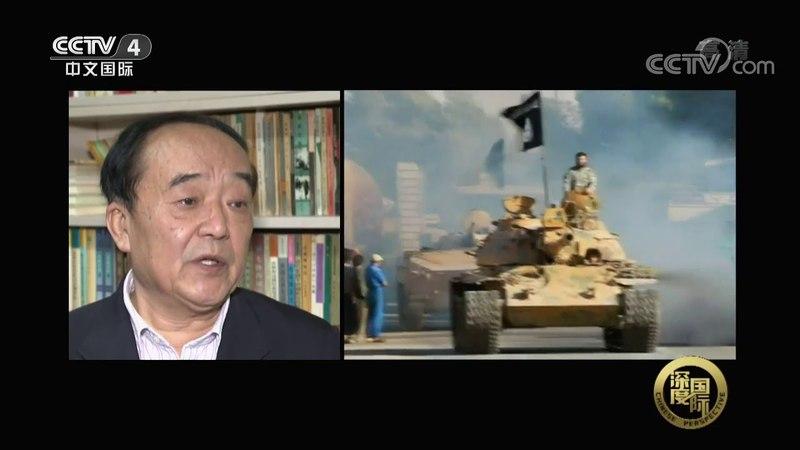 """《深度国际》 20180505 叙利亚:美国的""""痛点""""   CCTV中文国际"""