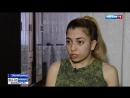 Синдром Ундины Диане Лазгиян из Ейска нужны глоток воздуха и наша помощь