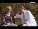 Земский доктор. Возвращение. 2013 года - 4 серия
