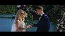 Дмитрий и Наталья - SDE (клип в день свадьбы)
