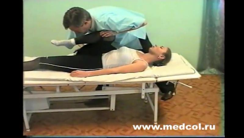 Мануальная терапия позвоночника и периферических суставов