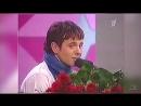 Андрей Губин - Я люблю тебя