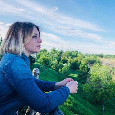 Екатерина Савилова