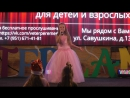 Колыбельная Медведицы-Маруся Олькова