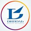 Курсы иностранных языков - Школа Бизнеса Диполь