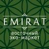 Emirat Market
