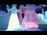 Открытие ледового городка