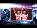 Kylie ft. Dannii Minogue - 100 degrees (XFactor AU live)