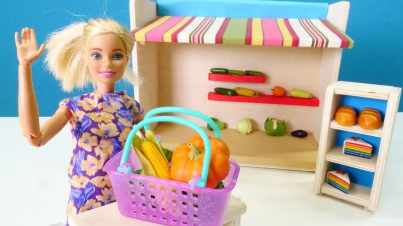 Barbie oyuncakları. Temizlik ve yemek yapma oyunu