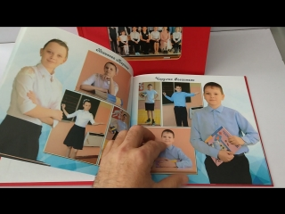 Принтбук 20 страниц для выпускников начальной школы и детского сада