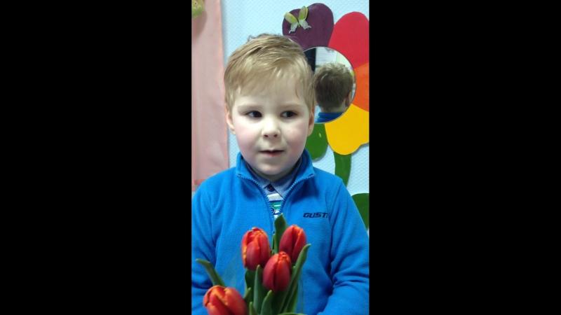 Горшенин Миша 3года