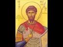 Седмица 3 апостольского поста Житие Великомученика Феодора Стратилата