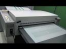 CTP Computer To Plate Gravador com Revelador Heidelberg Suprasetter A75