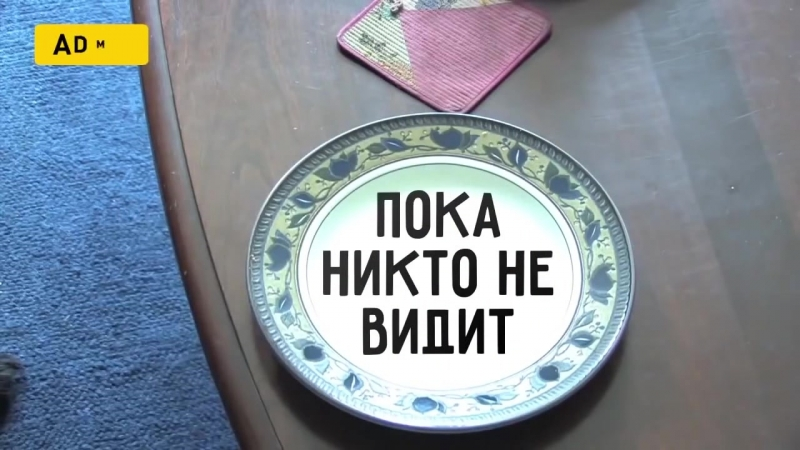 Голод не тётка Подборка