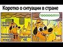 Запрещенно в РФ на время ЧМ по футболу То о чем молчат Рос СМИ