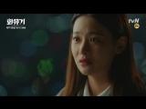 A Korean Odyssey 이승기, 오연서에 금강고를 빼봐 (근데 안 빠짐!) 180304 EP.20