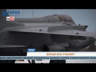 Причиной громких хлопков в Перми могли стать военные самолеты
