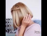 9 стильных причёсок на короткие волосы!