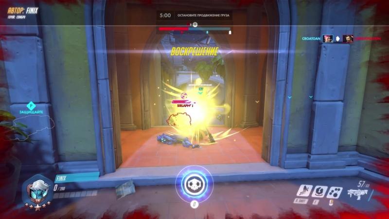 Mercy resurrect