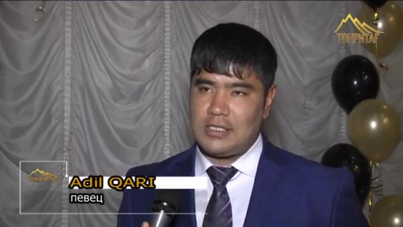 Певец Adil Qari перешел на латиницу