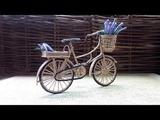 Джутовая филигрань. Велосипед из джута с лавандой. Авторская работа Е.В.Адушева