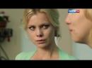 Сын моего отца. 14 серия 2016 Мелодрама, драма @ Русские сериалы