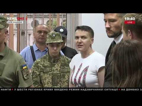 "Савченко о решении суда Киев получит по зубам"" и от Запада и от Востока 22 06 18"