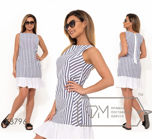 Платье № x8796