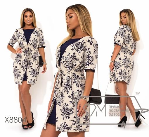 Платье № x8804 -двойка-обманка, цвет темно-синий
