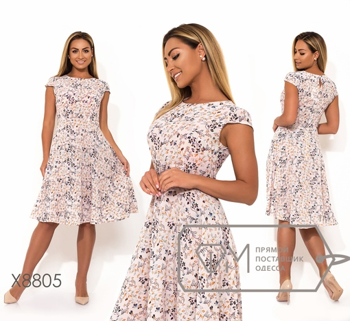Платье № x8805