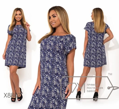 Платье № x8807
