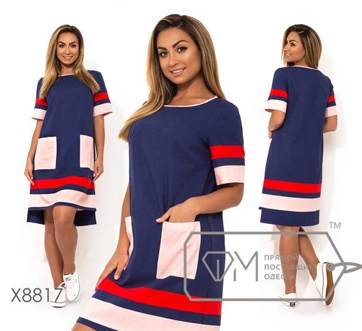 Платье № x8817