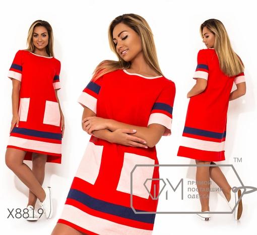 Платье № x8819