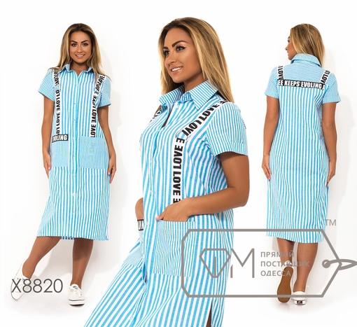 Платье № x8820