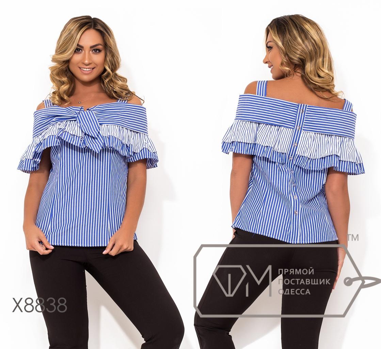 x8838 - блуза