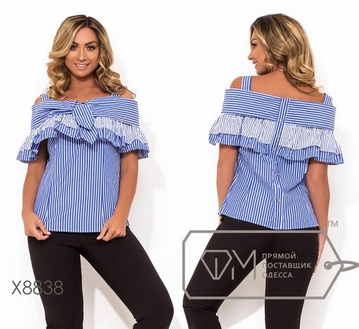 Блуза № x8838