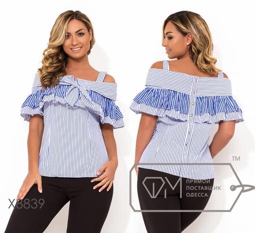 Блуза  № x8839