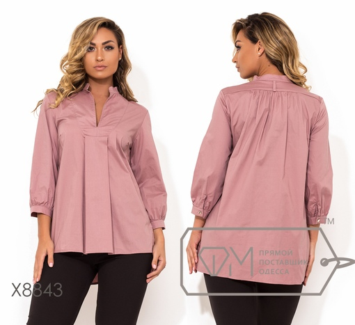 Блуза  № x8843