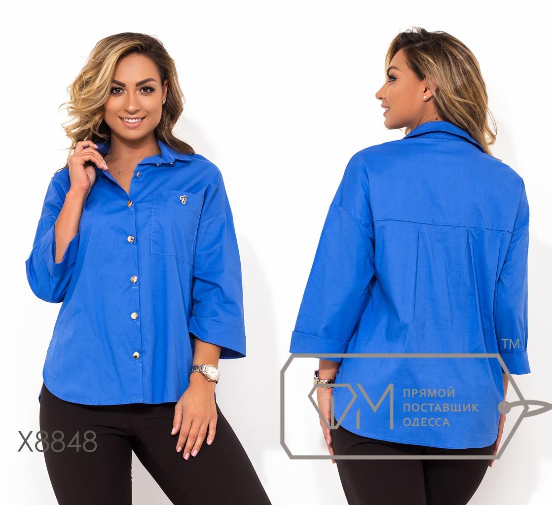 x8848 - блуза