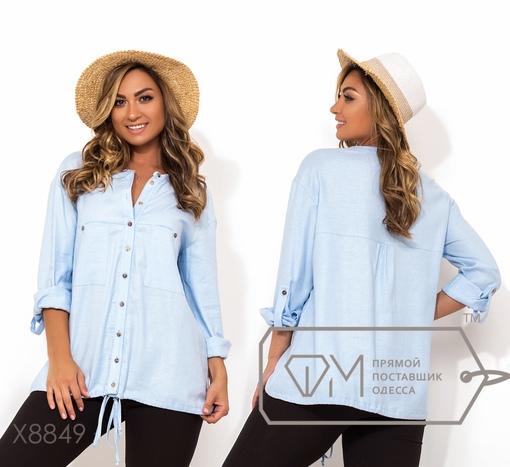Блуза  № x8849
