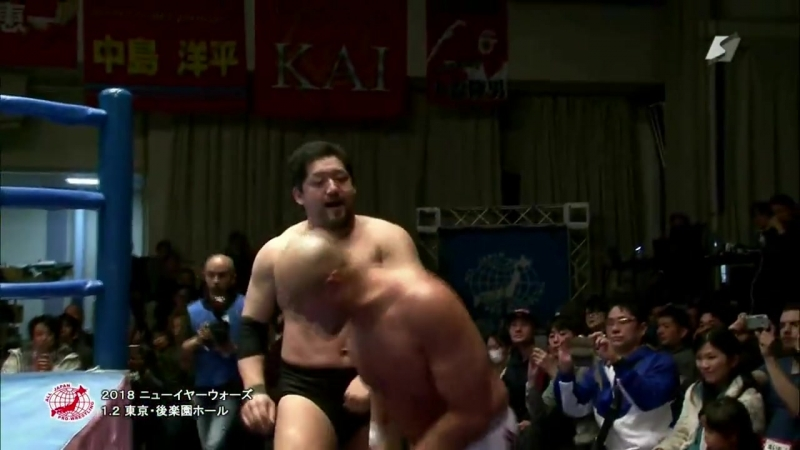 Jun Akiyama, Takao Omori, Koji Iwamoto vs. Shuji Ishikawa, Suwama, Atsushi Aoki (AJPW - New Year Wars 2018 - Day 1)