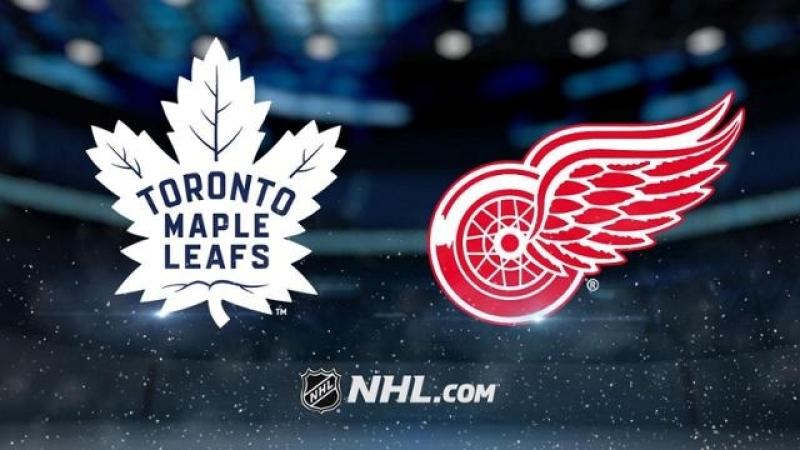 НХЛ регулярный чемпионат Детройт Ред Уингз Торонто Мэйпл Лифс 2 3 0 0 1 2 1 1