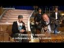 Eminem - Freestyle (Zucker in coffe)(Русские субтитры / перевод / rus sub / рус суб)