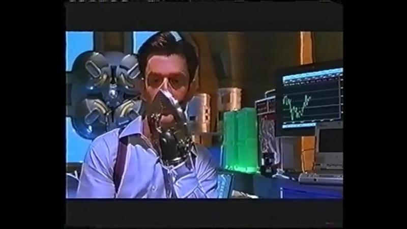 Инспектор Гаджет / Inspector Gadget (1999) VHS