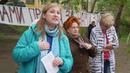 ЖКХ Новосибирск Бои без правил