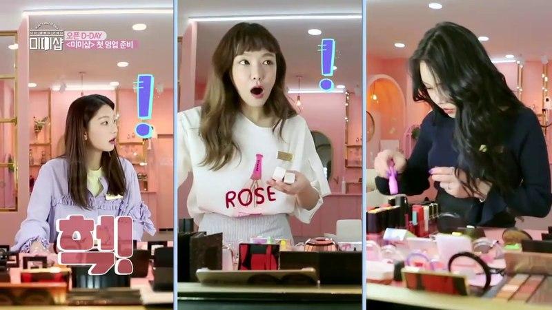 Sandara park mimi shop episode 2 full - 미미샵 JTBC