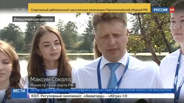 Новости на Россия 24 • Максим Соколов рассказал, как россияне вернутся в Египет
