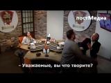 Драка Сванидзе и Шевченко в прямом эфире