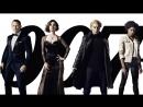 007 Координаты «Скайфолл» 2012