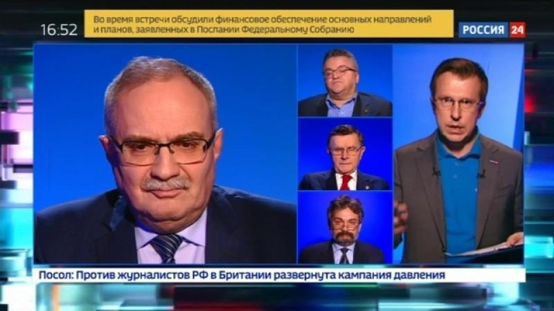 Новости на «Россия 24» • Эксперты обсудили дело Скрипаля и призывы Британии бойкотировать ЧМ по футболу